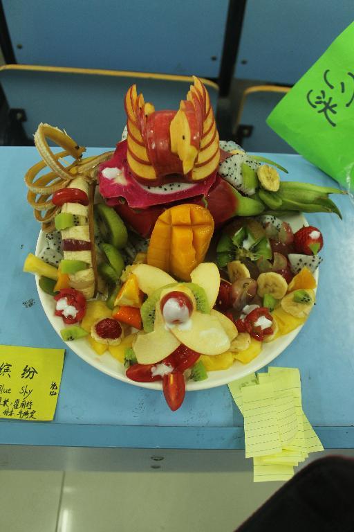 水果拼盘大赛-团委